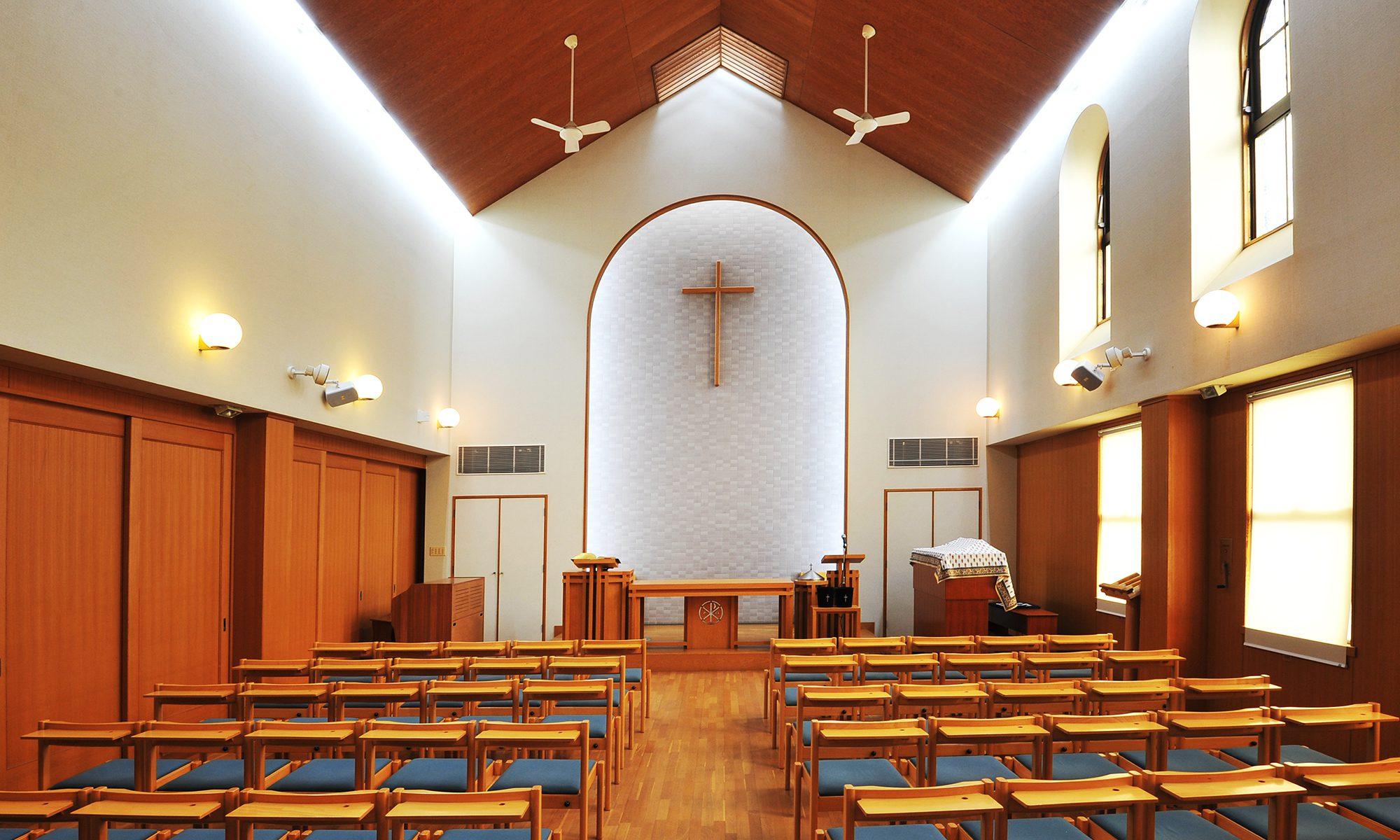 日本キリスト教団 西宮一麦教会